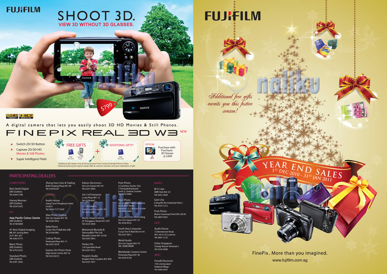 Finepix Real 3D W3 Year End Sales