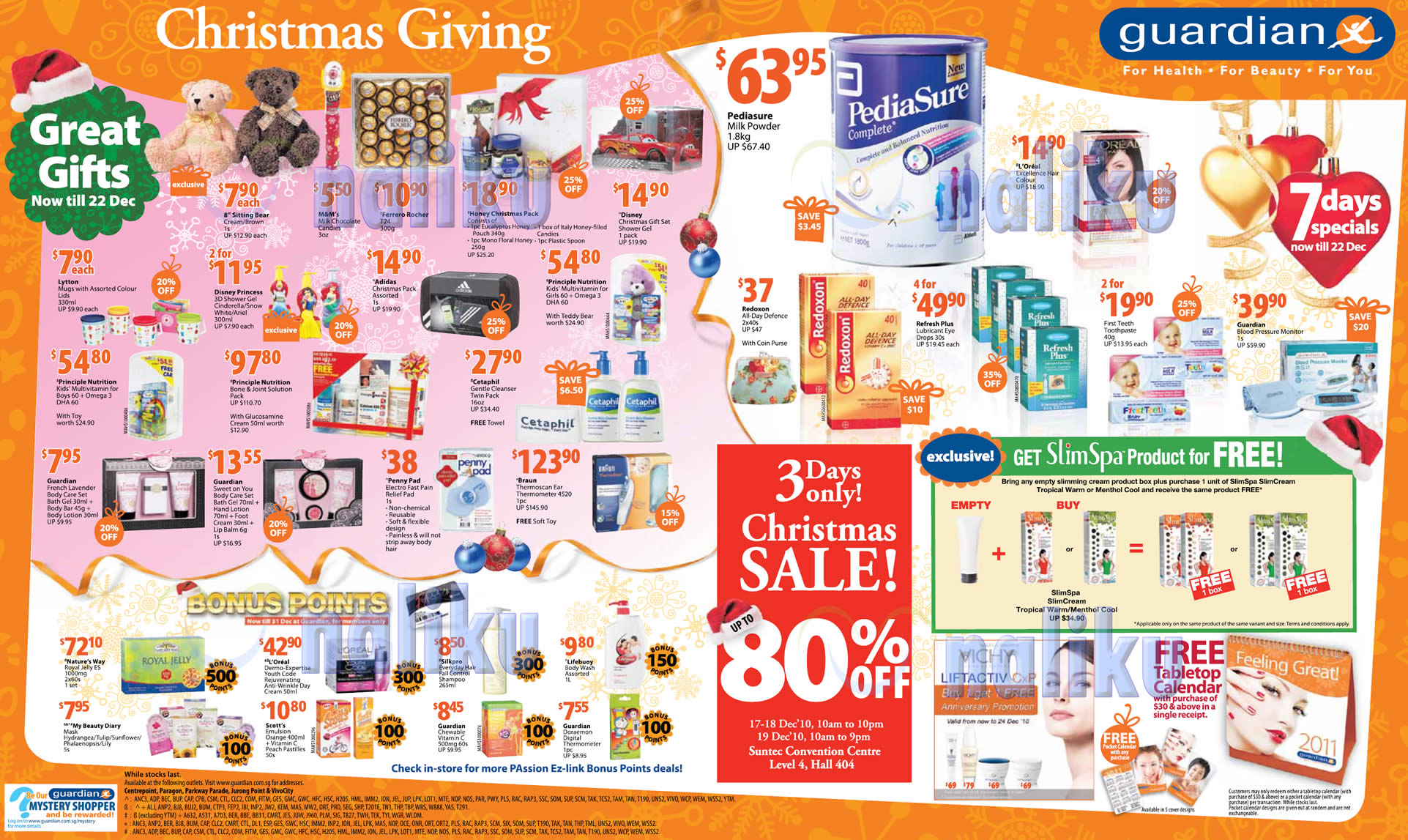 Guardian Singapore Health Amp Beauty Fair Sale