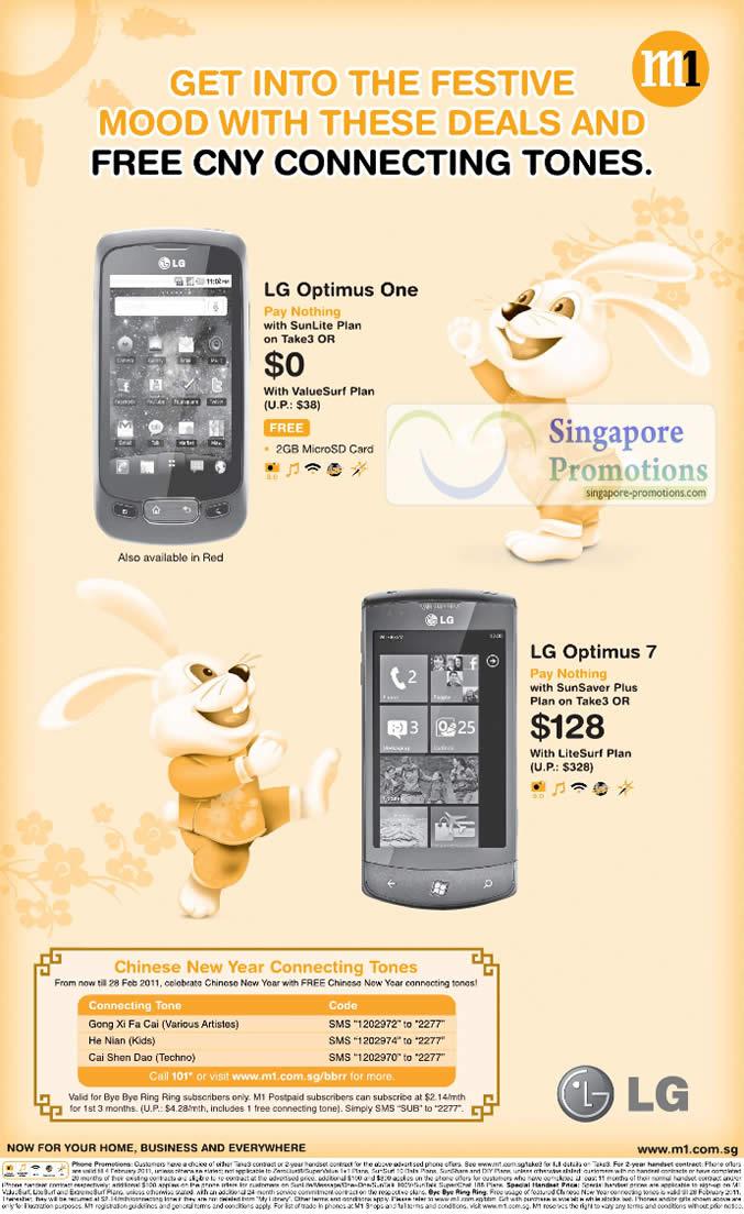 LG Optimus One, LG Optimus 7