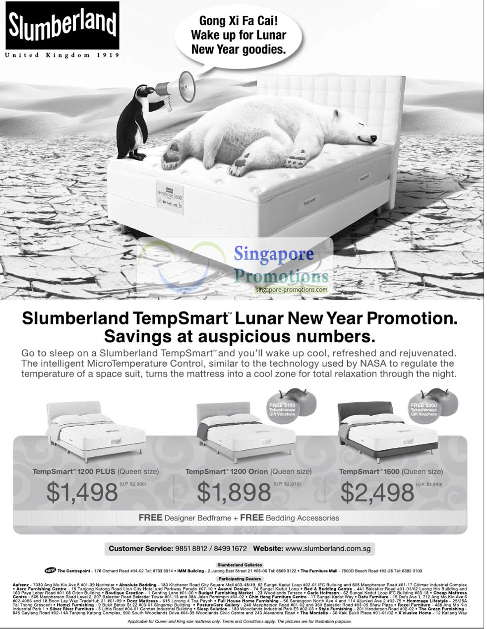 Slumberland january 2011 sale slumberland tempsmart for Beds january sales