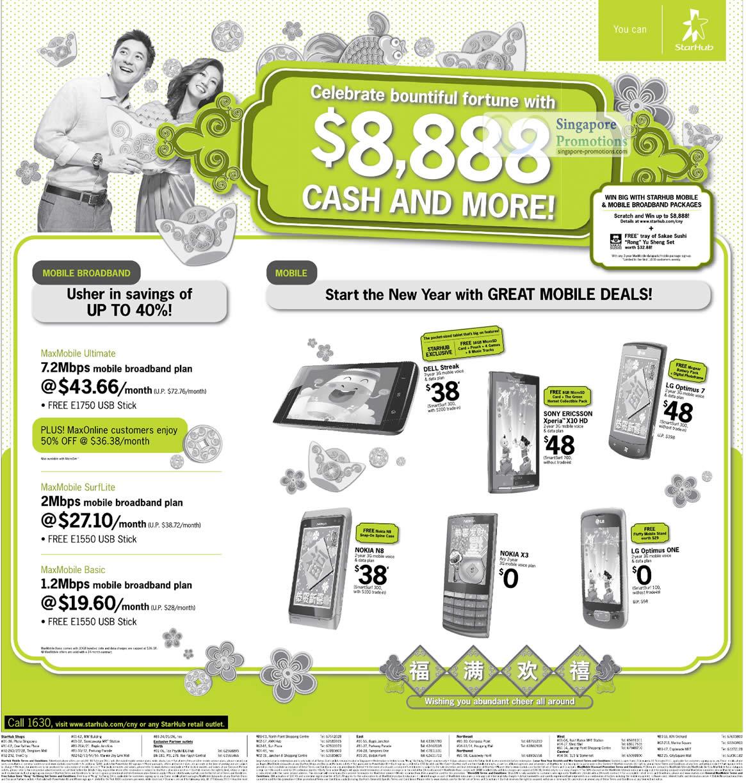 Mobile Broadband, Dell Streak, SE Xperia X10 HD, LG Optimus 7, Nokia N8, X3, LG Optimus One