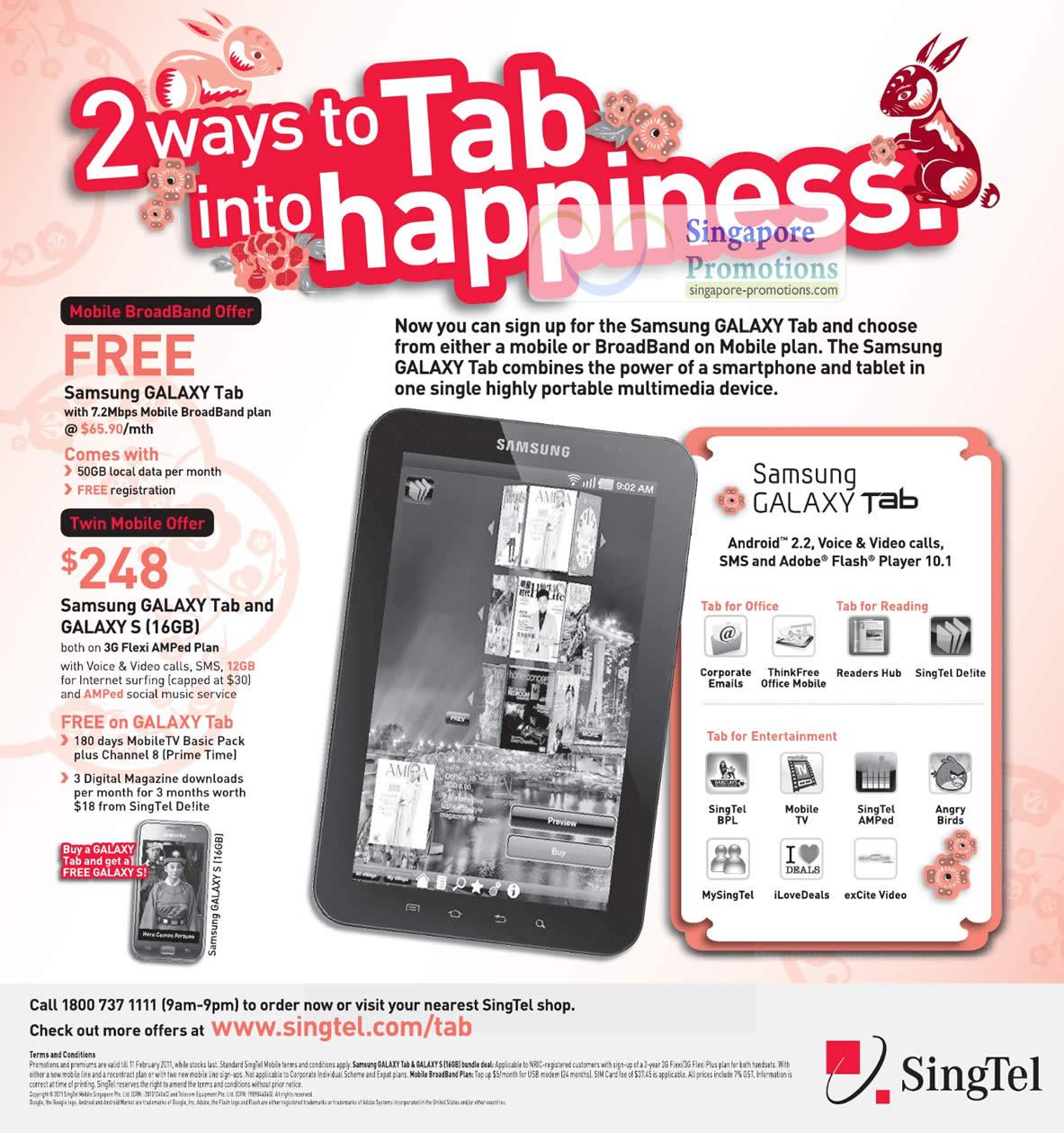 Samsung Galaxy Tab n Galaxy S bundle twin deal