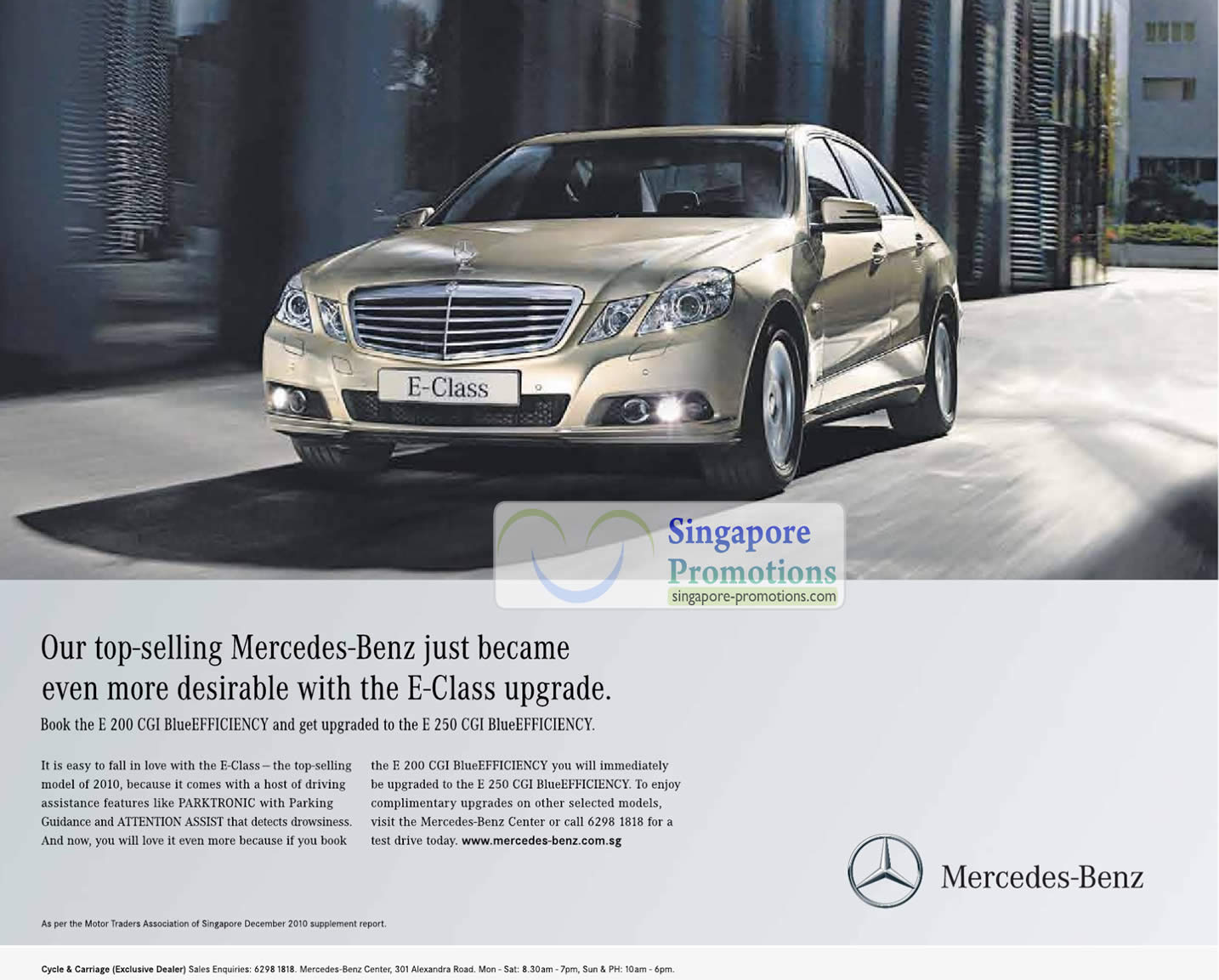 Mercedes benz 2 apr 2011 mercedes benz free upgrade from for Mercedes benz credit score requirements