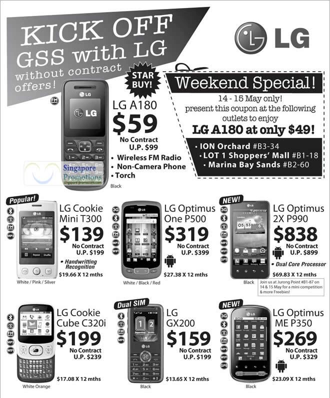 Mobile Phone Handphone Price List Mobile88 Lg Mobile