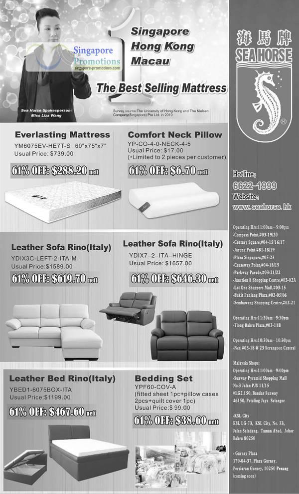 Sea Horse Sofa, Mattress, Pillow & Bedding Sets Sale 2 May 2011