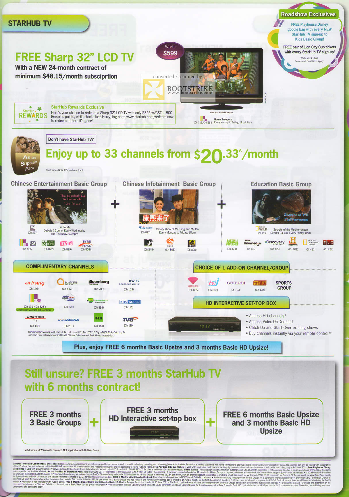 Starhub TV Free Sharp 32 LCD TV Channels Lion City Cup