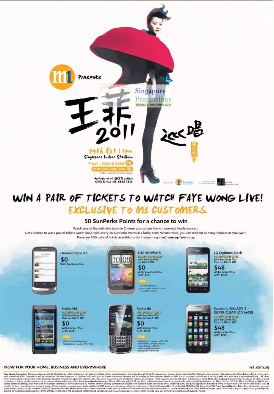 Faye Wong Tickets, Huawei Ideos X3, HTC Wildfire S, LG Optimus Black, Nokia N8, Nokia E6, Samsung Galaxy S SUPER CLEAR LCD