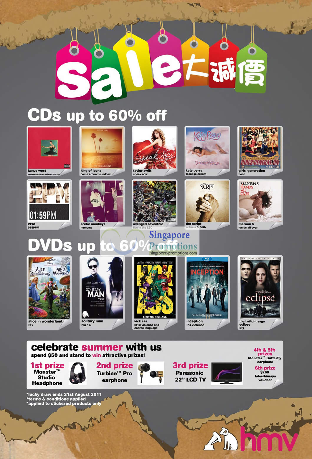 Movies CDs, DVDs, Up To 60 Percent Off, Lucky Draw