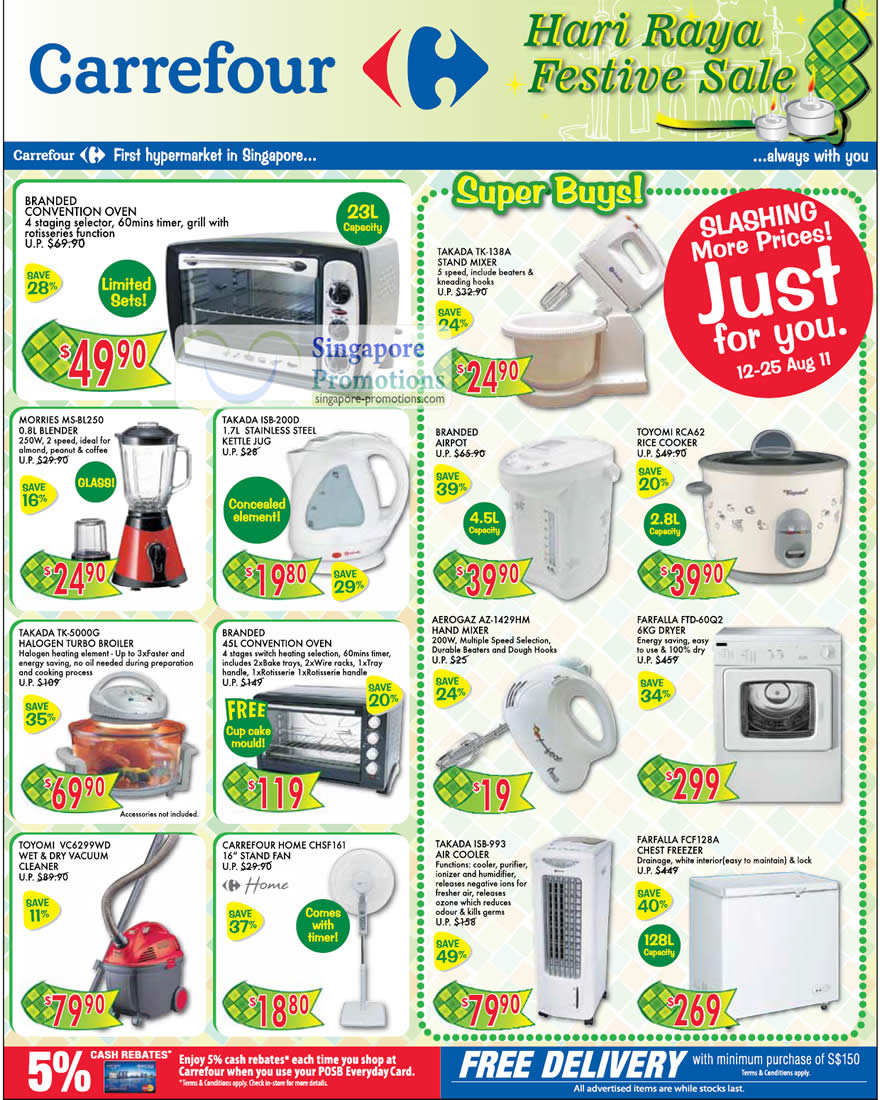 At Home August 2011: Carrefour Household & Kitchenware Special Offers 12