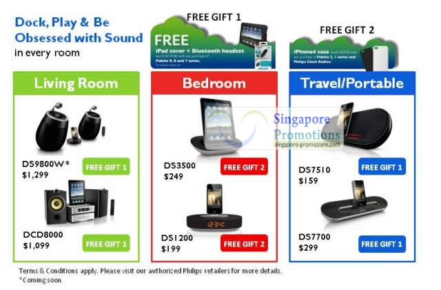 Free Gifts, DS9800W, DCD8000, DS3500, DS1200, DS7510 and DS7700