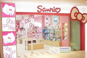 Featured image for LIMITED OFFER: Sanrio Gift Gate 60% Off Gift Items 31 Aug 2011