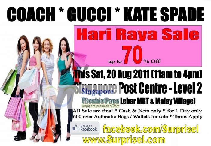 Surprisel 15 Aug 2011