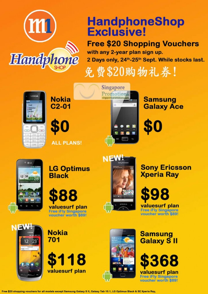Handphone Shop Nokia C2-01, Samsung Galaxy Ace, LG Optimus Black, Sony Ericsson Xperia Ray, Nokia 701, Samsung Galaxy S II