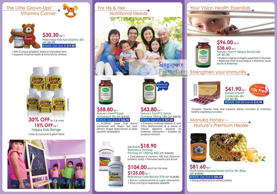 Wakunaga Kids Kyo-Dophilus, Happy Kidz Range, Super Antioxidant, C-Zymes Complex, BioScience Evening Primrose Oil,
