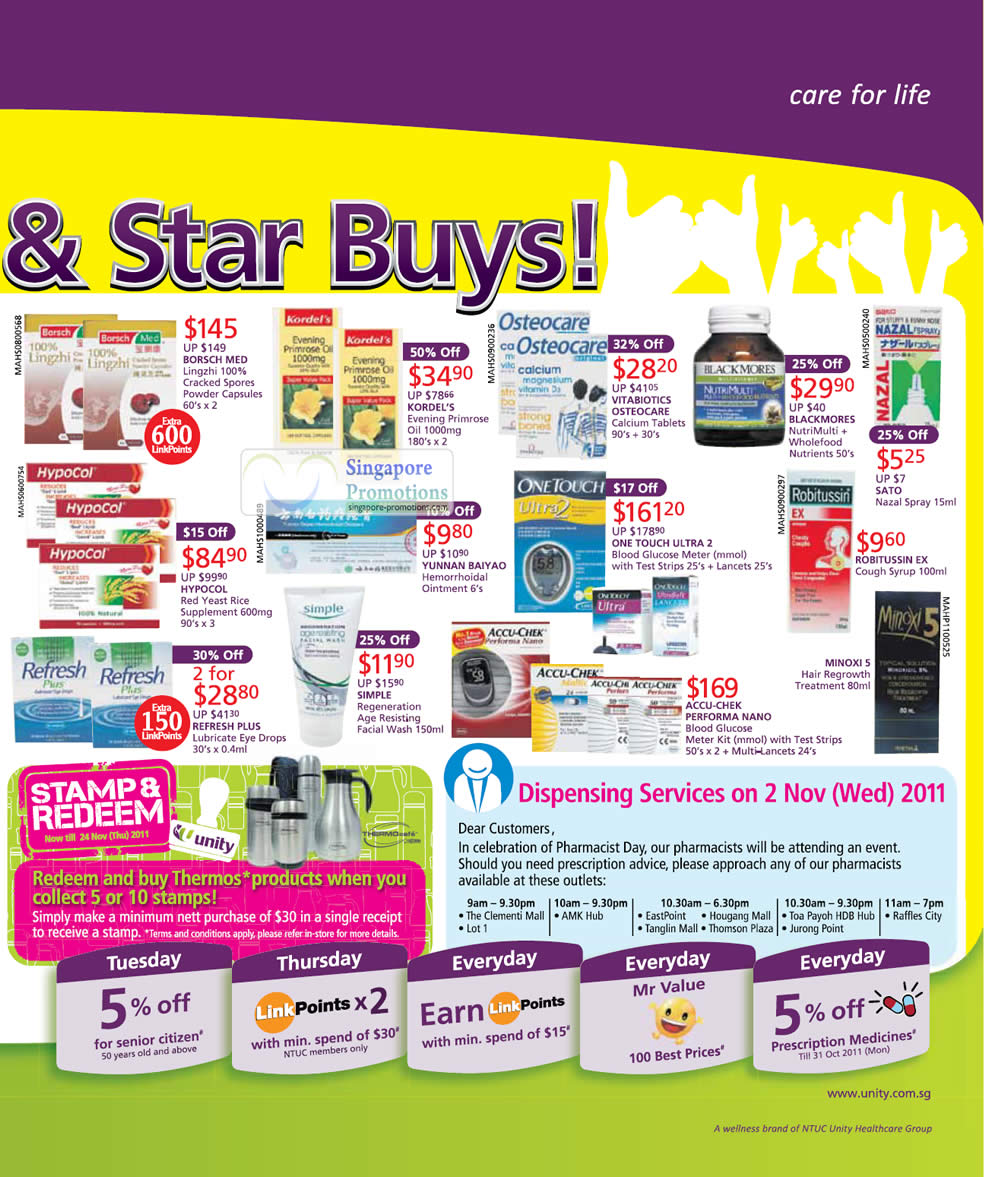 Ntuc Unity Health Products Special Offers Promotions 28 Oct 24 Blackmores Nutrimulti 100 Nov 2011 Updated 6