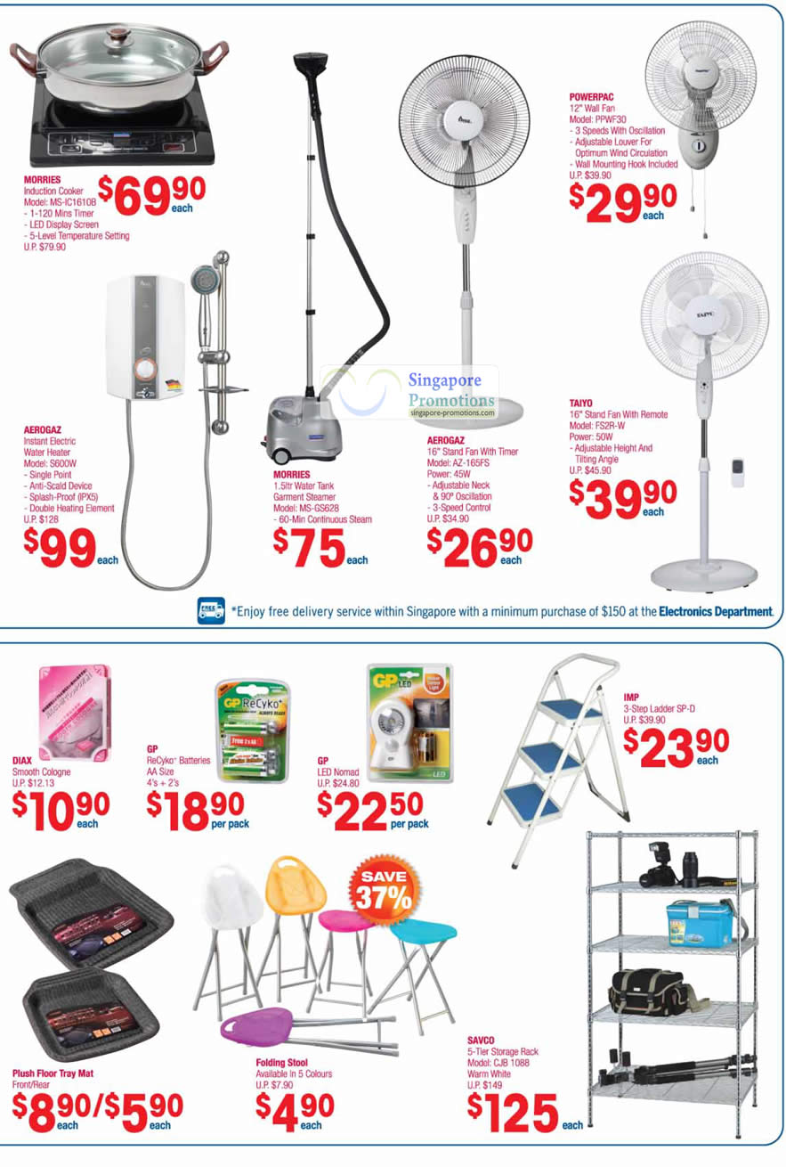 Morries Induction Cookier MS-IC1610B, Powerpac PPWF30 Wall Fan, Aerogaz Water Header S600W, Morries Garment Steamer MS-GS62B
