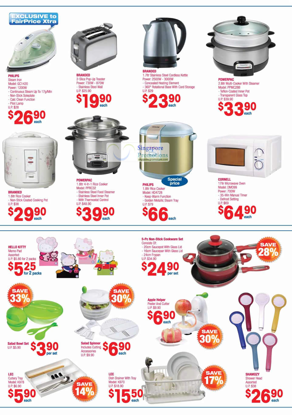 Philips Steam Iron GC1420, Powerpac Multi-Cooker With Steamer PPMC28B, Rice Cooker PPRC32, Philips HD4728 Rice Cooker