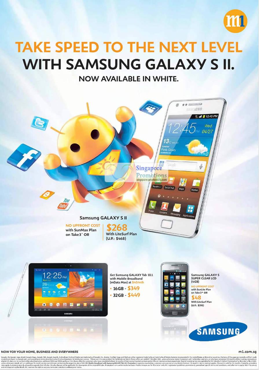 Samsung Galaxy S II White, Samsung Galaxy Tab 10.1, Samsung Galaxy S Super Clear LCD