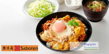 Saboten Japanese Restaurant