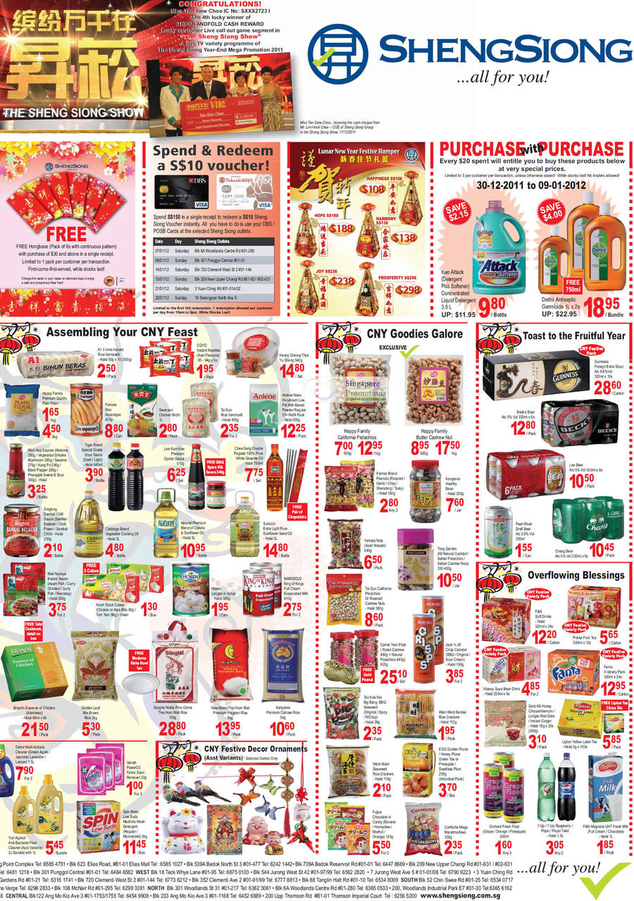 Festive Hampers, Groceries, Decor Ornaments