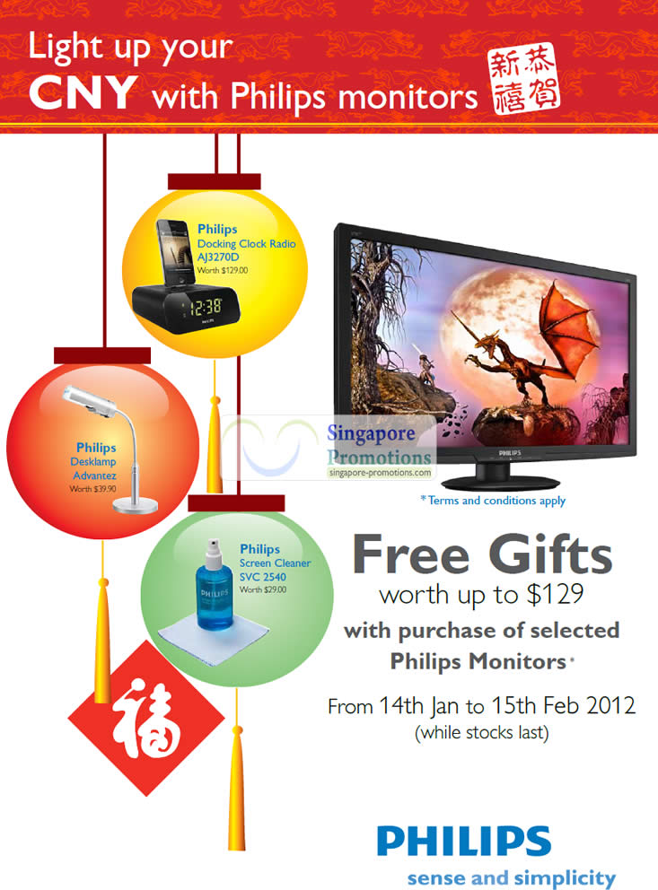 Promotion Details, Free Gifts