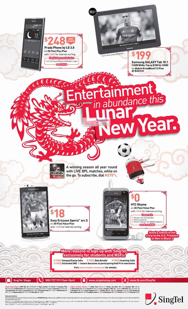 Prada Phone by LG 3.0, Samsung Galaxy Tab 10.1, Sony Ericsson Xperia Arc S, HTC Rhyme