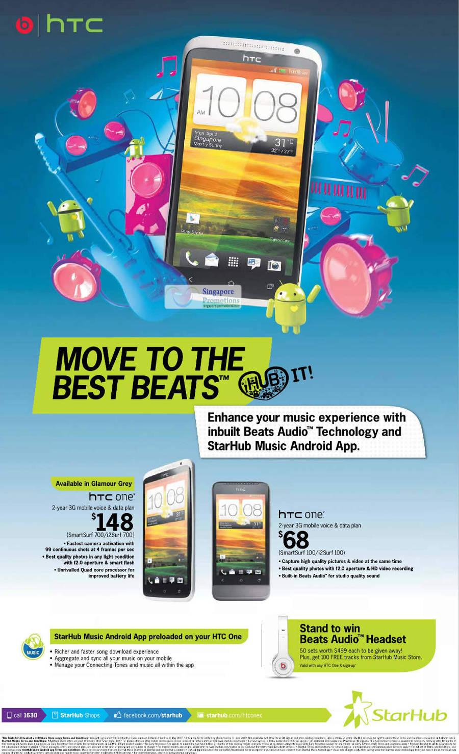 HTC One X, HTC One V
