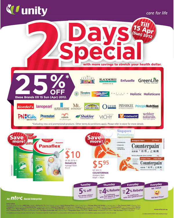 Featured image for NTUC Unity 25% Off Selected Brands 14 – 15 Apr 2012