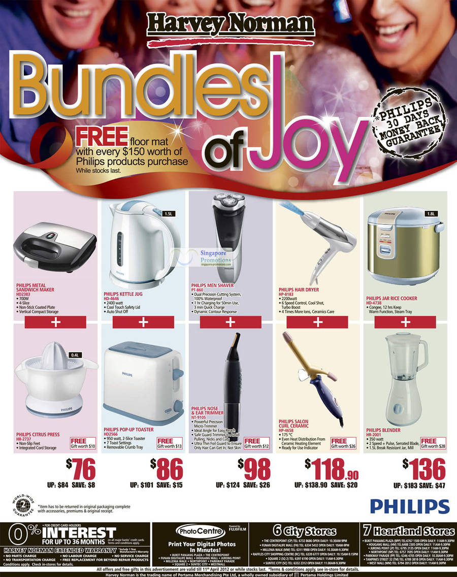 Philips Bundle Offers