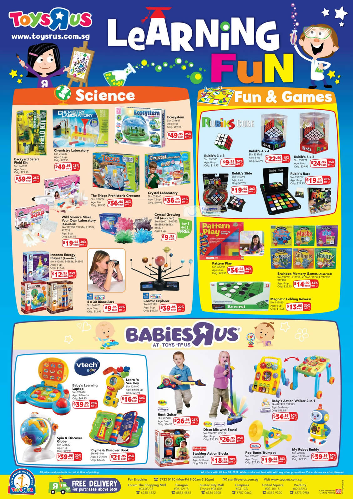 "Science, Fun, Games, Babies R Us » Toys ""R"" Us Babies ""R ..."