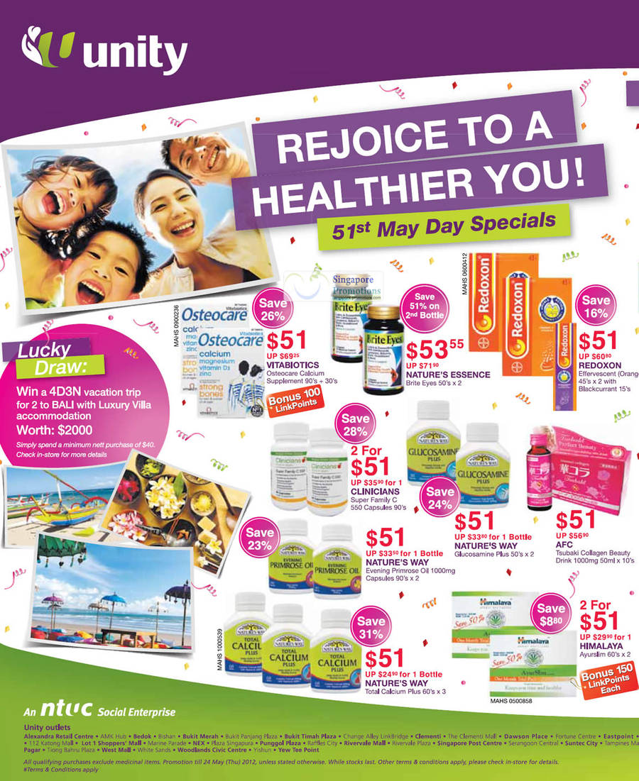 NATURE'S ESSENCE Brite Eyes, REDOXON Effervescent Orange, AFC Tsubaki Collagen Beauty Drink, NATURE'S WAY Glucosamine Plus, NATURE'S WAY Evening Primrose Oil , CLINICIANS Super Family C, HIMALAYA Avurslim, NATURE'S WAY Total Calcium Plus, VITABIOTICS Osteocare Calcium Supplement