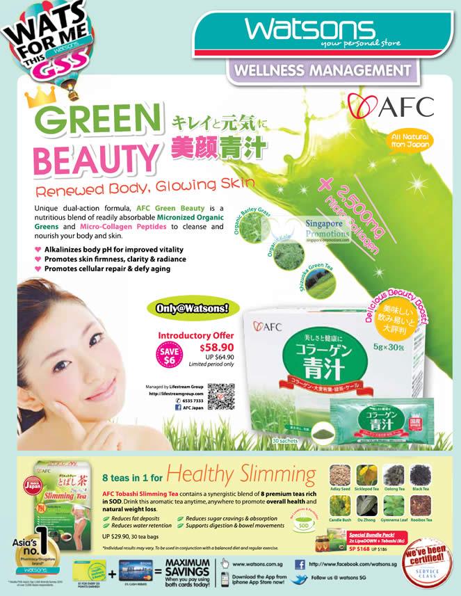 AFC Green Beauty, AFC Tobashi Slimming Tea