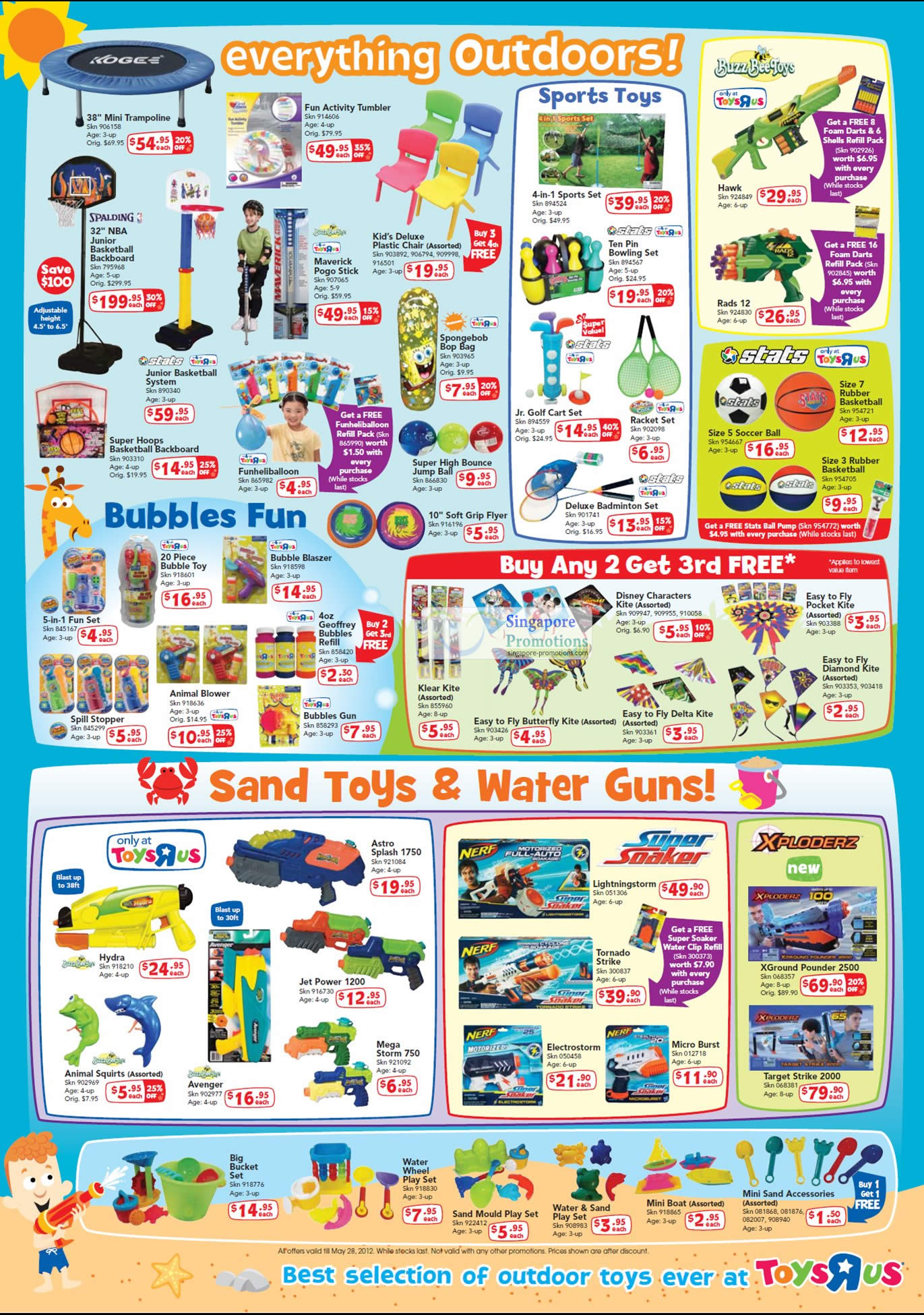 Toys R Us Basketball Systems : Sand toys water guns tornado strike target