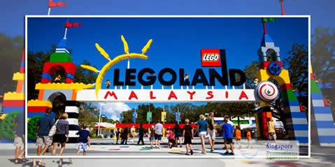 Legoland Malayisa 14 Jun 2012