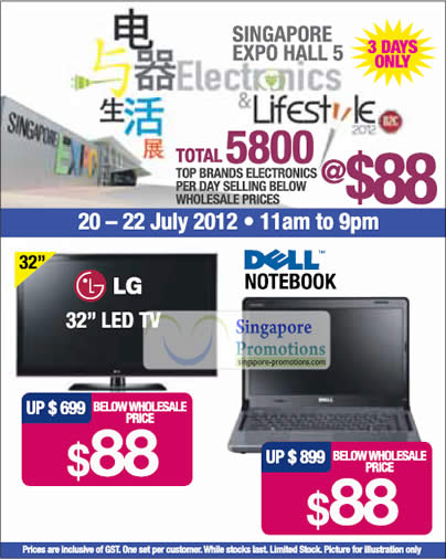 LG 32 LED TV, Dell Notebook