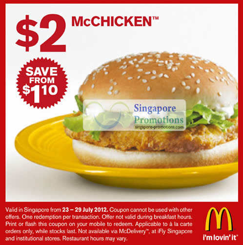 McChicken Coupon
