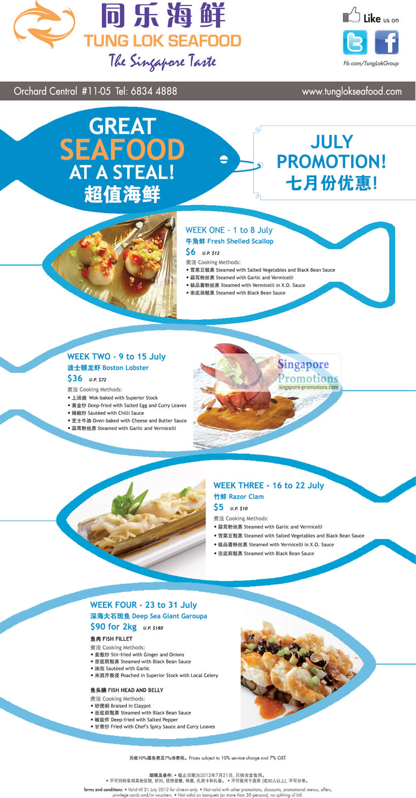 Orchard Central Weekly Specials