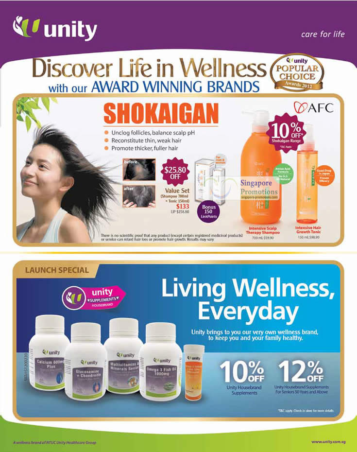 AFC Ultimate Vision, AFC MACA Power 99