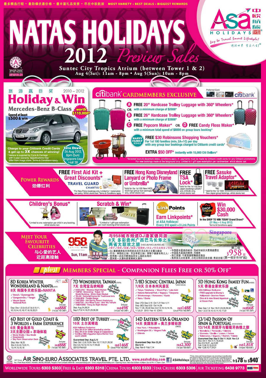 Event Exclusives, Citibank Privileges, Taiwan, Korea