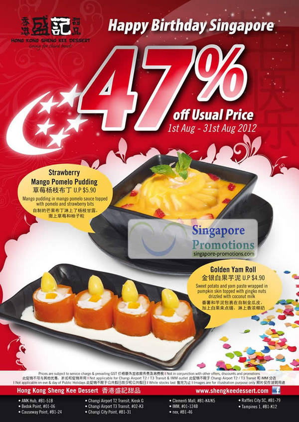 Featured image for Hong Kong Sheng Kee Dessert 47% Off Two Items 1 – 31 Aug 2012