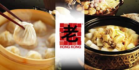 Old Hong Kong Essence 17 Sep 2012