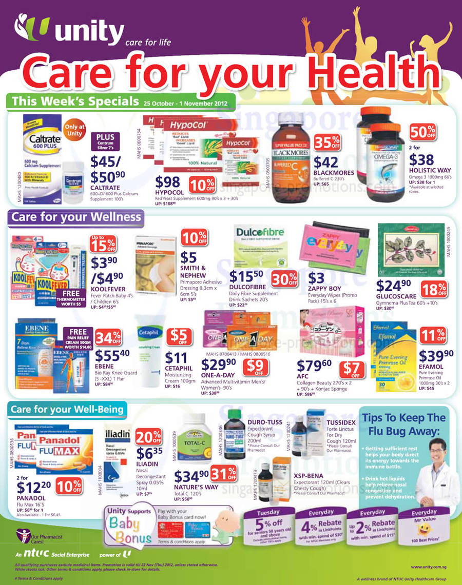 Caltrate Plus Calcium Supplement, Hypocol Red Yeast Supplement, Blackmores Buffered C, Holistic Way Omega 3, Ebene Bio Ray Knee Guard, AFC Collagen Beauty, Efamol Pure Evening Primrose Oil, Nature's Way Total C