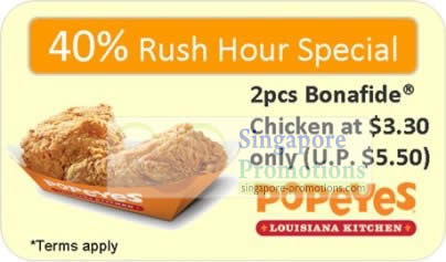 Popeyes welcomes the arrival of the holiday season with the return of their festive $20 Holiday Feast. The $20 Holiday Feast Sonic will be running a special promotion on Wednesday, December 5, where anyone can get the brand's Corn Dogs for 50 cents each.