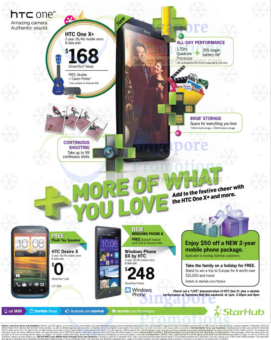 HTC One X Plus, HTC Desire X, HTC Windows Phone 8X