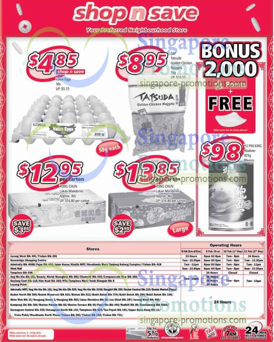 Shop n Save 5 Feb 2013