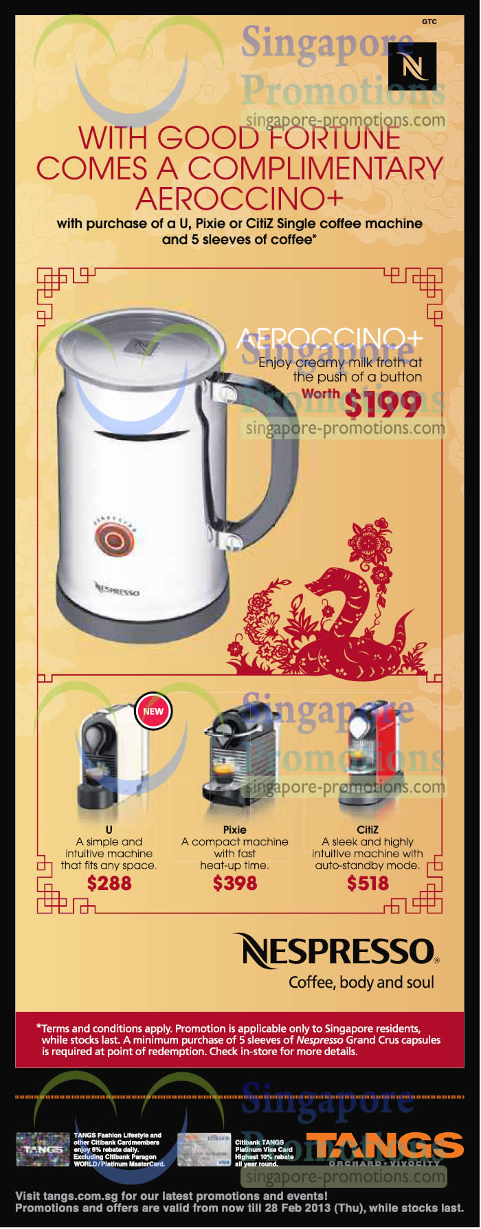 tangs nespresso coffee machines promotion offers 1 28 feb 2013. Black Bedroom Furniture Sets. Home Design Ideas
