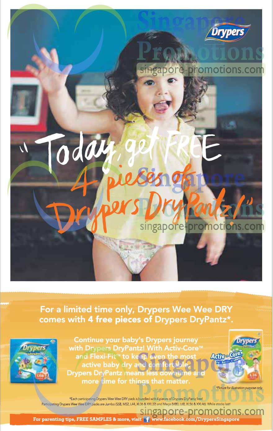 Mini me love it! : merries baby diapers sample | singapore.