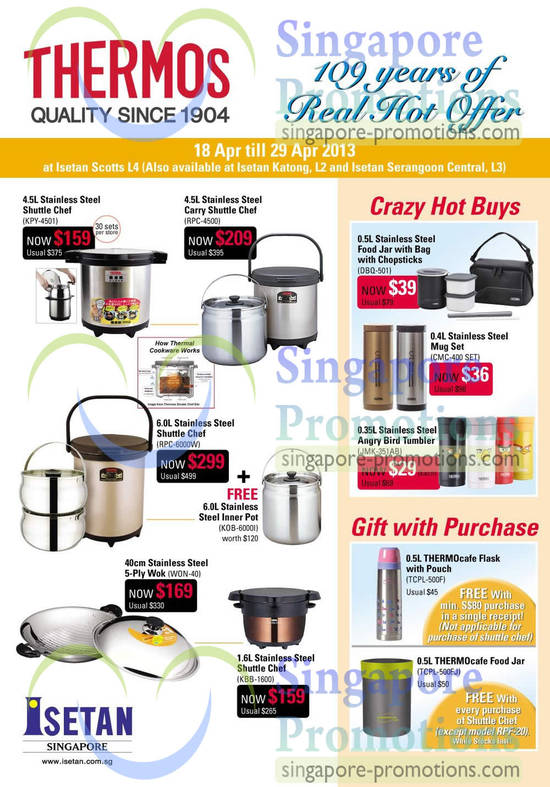 Thermos Shuttle Chef KPY-4501, Thermos Carry Shuttle Chef RPC-4500, Thermos Shuttle Chef RPC-6000W, Thermos Wok WQN-40, Thermos Shuttle Chef KBB-1600, Thermos Food Jar DBQ-501, Thermos Mug Set CMC-400 SET, Thermos Angry Bird Tumbler JMK-351AB