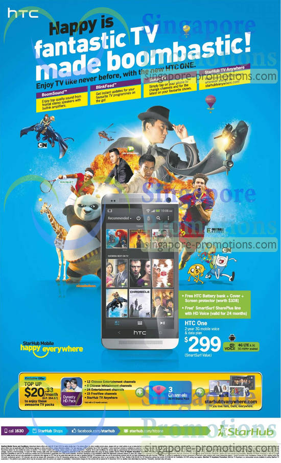 Starhub HTC One