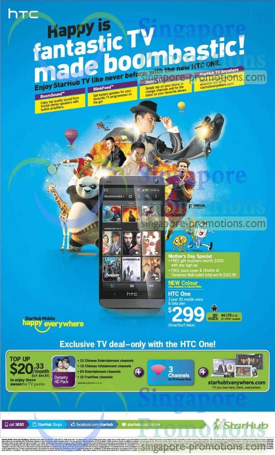 HTC One, Mothers Day Special, Cable TV